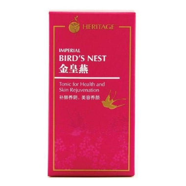 Jin Huang Yan Imperial Bird's Nest - Heritage