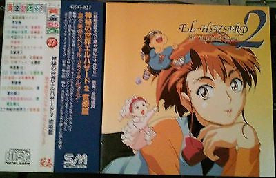 El Hazard - The Magnificent World, Original Soundtrack CD, Japan Import With Obi
