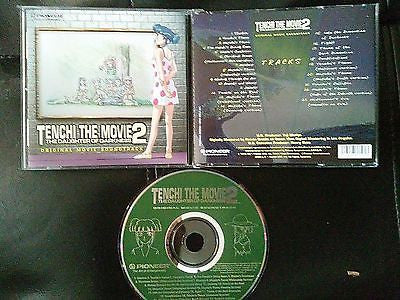 Tenchi the Movie 2 - Daughter of Darkness, CD Soundtrack, 1998 Pioneer