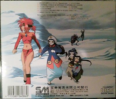 El Hazard - The Alternative World, Original Soundtrack, Japan Import With Obi