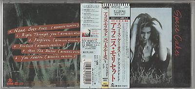 Alanis Morissette CD, Space Cakes, Japan Import w/ Obi, 1995 Maverick / Reprise