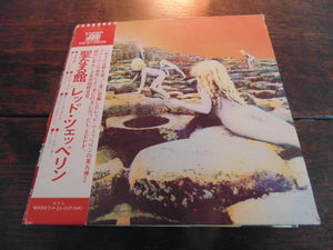 Led Zeppelin CD, Houses of the Holy, Japanese Import, R2-513932, OBI