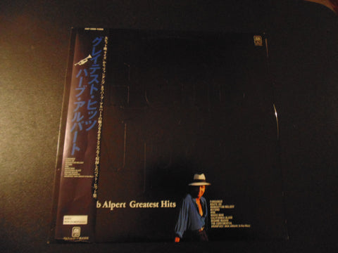 Herb Albert LP, Greatest Hits, Japan Import w/ OBI, Fibits: LP, CD, Video & Cassette Store