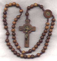 St Benedict Medal Wood Cord Rosary Brown CD08