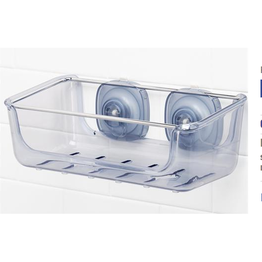 OXO StrongHold Suction Shower Basket