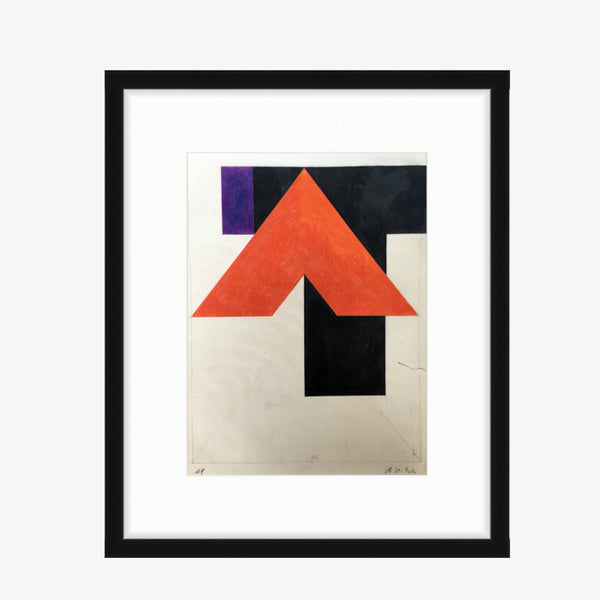 "Barbara Stauffacher Solomon  - 81/2"" X 11"" AT Limited Edition Artist Print"