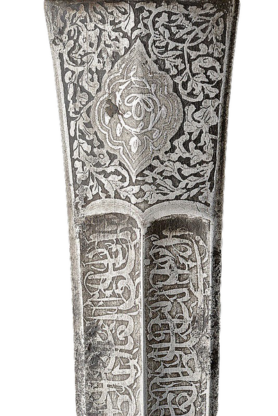 19th Century Persian Kard