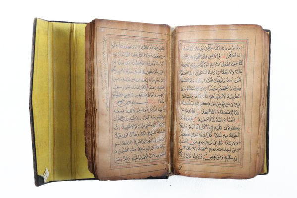 Late 18th Century Quran Afghanistan or Persia