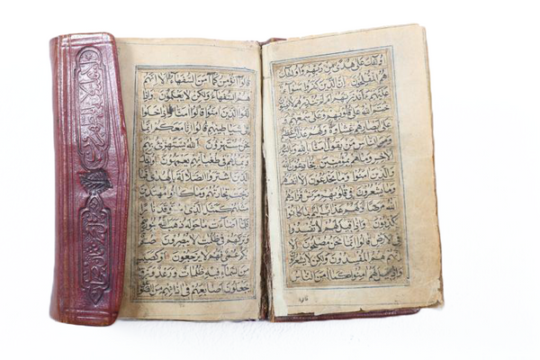 18th Century Quran Ottoman Turkey