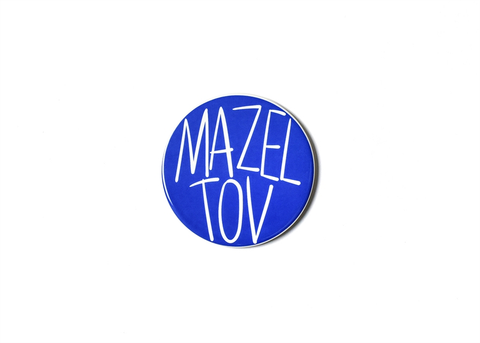 HAPPY EVERYTHING MAZEL TOV MINI ATTACHMENT