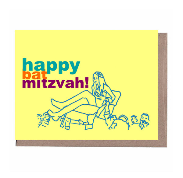 Bat Mitzvah Hora Card