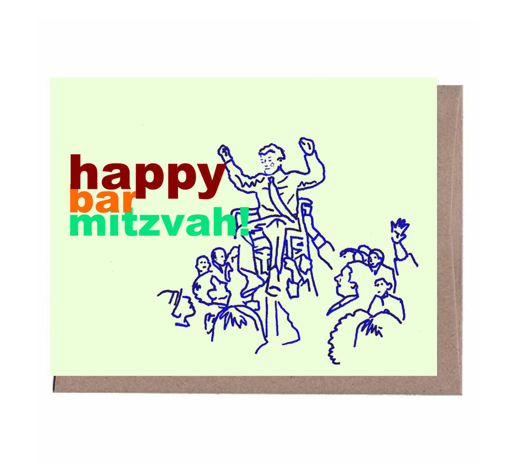 Bar Mitzvah Hora Card