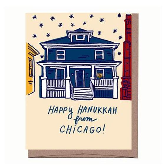 Chicago Hanukkah House Card