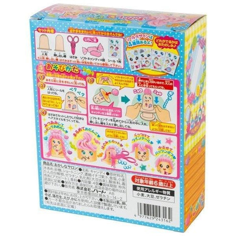 Authentic Japanese Candy Hair Ingredients