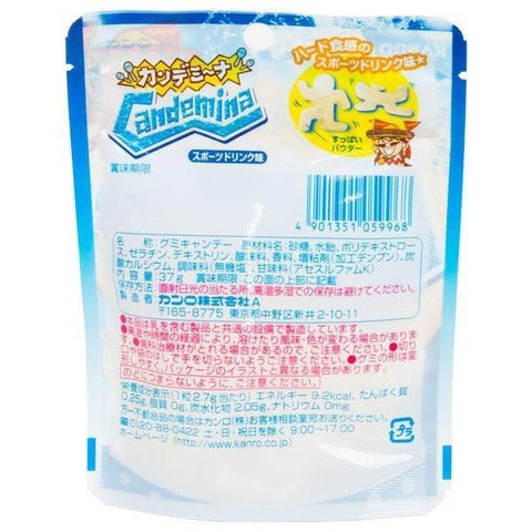 Candemina (Sports Drink Flavor) - Candy - Candy, Cute candy, drink, Japan, Japanese, JapaneseCandy, japanesesnack, Soda, Sports