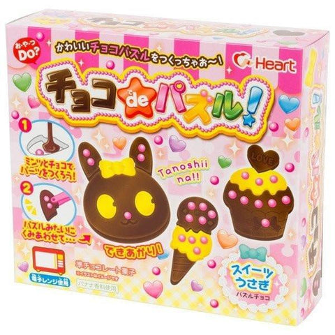 Choco de Puzzle! - Candy - banana, candy, chocolate, Cute candy, DIY, Japanese, JapaneseCandy, japanesesnack, puzzle