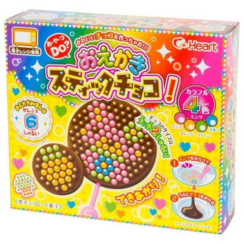 Chocolate Lollipop DIY Kit - Candy - SenpaiWares