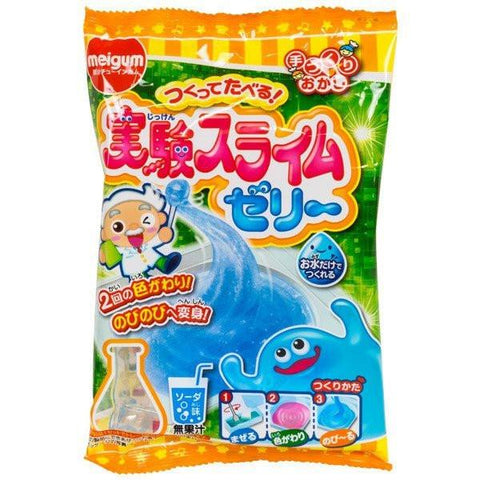 Experimental Slime Jelly - Candy - blue, candy, Cute candy, DIY, experimental, gelatinous, gross, gross candy, Japanese, JapaneseCandy, japanesesnack, slime, slimer, slimy