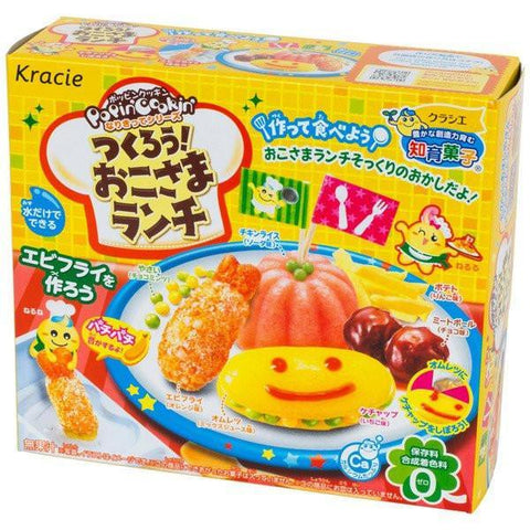 Popin' Cookin - Kids' Lunch DIY Candy Kit - Candy - SenpaiWares