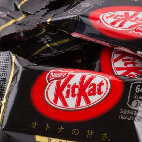 Dark Chocolate Kit Kat Bag - Candy - cake, candy, chocolate, cute candy, delicious, dessert, desserts, DIY, family, food, foodie, foodporn, homemade, instafood, instagood, japanese, japanesesnack, japanesesweets, Snacks, sweet, sweettooth, TokyoTreat, yummy