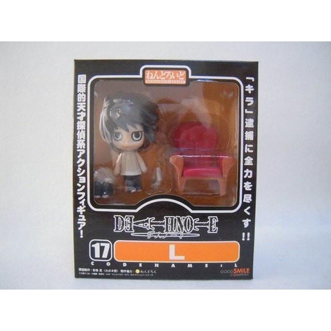 #017 L | Death Note - Nendoroid - Figurine - Collectable, Death Note, DeathNote, Nendoroid