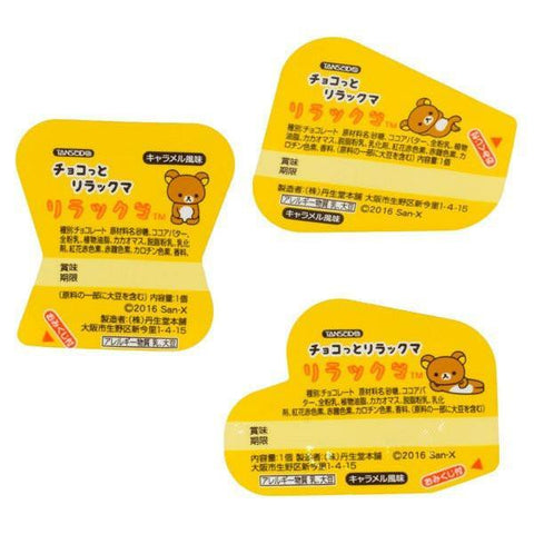 Rilakkuma Chocolates (3 Pack) - Candy - Anime, bears, Candy, chocolate, chocolate bears, cute candy, Japanese, JapaneseCandy, japanesesnack, milk