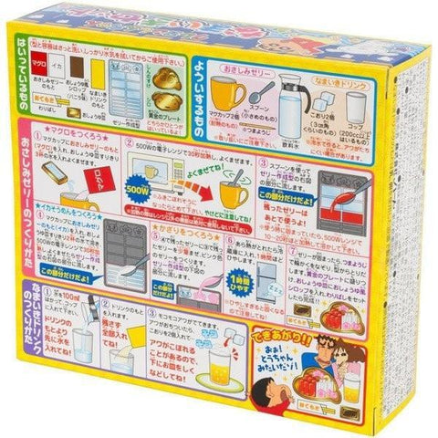 Crayon Shinchan Cheeky Set - Candy - SenpaiWares