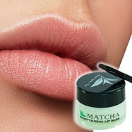 Moisturizing Green Tea Matcha Sleeping Lip Mask Balm, Younger Looking Lips Overnight, Best Solution For Chapped And Cracked Lips, Unique Formula And Power Benefits Of Green Tea : Beauty
