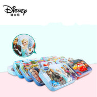 Children Disney Puzzle