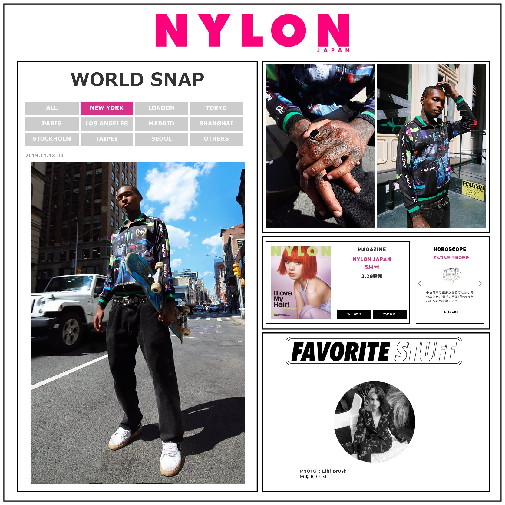 Nylon World Snap: Milfdad. Photographs by Lihi Brosh
