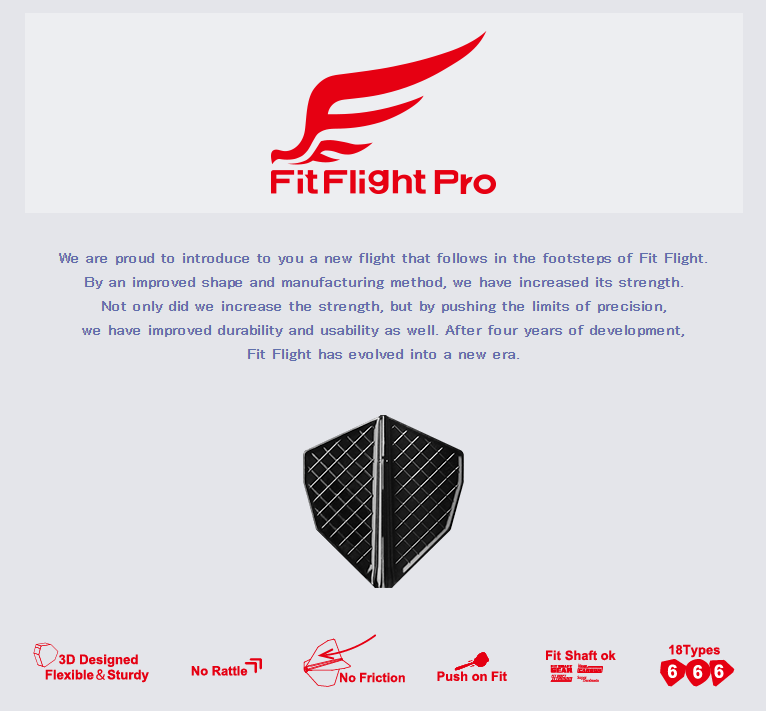 Fit Flight Pro Series