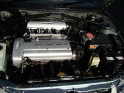 Toyota 4AGE Engine - Japanese Imported Engines