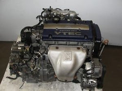 Honda H23A Engines - Japanese Imported Engines