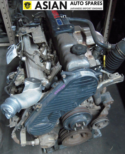 Mazda WL-T Engine - Japanese Imported Engines