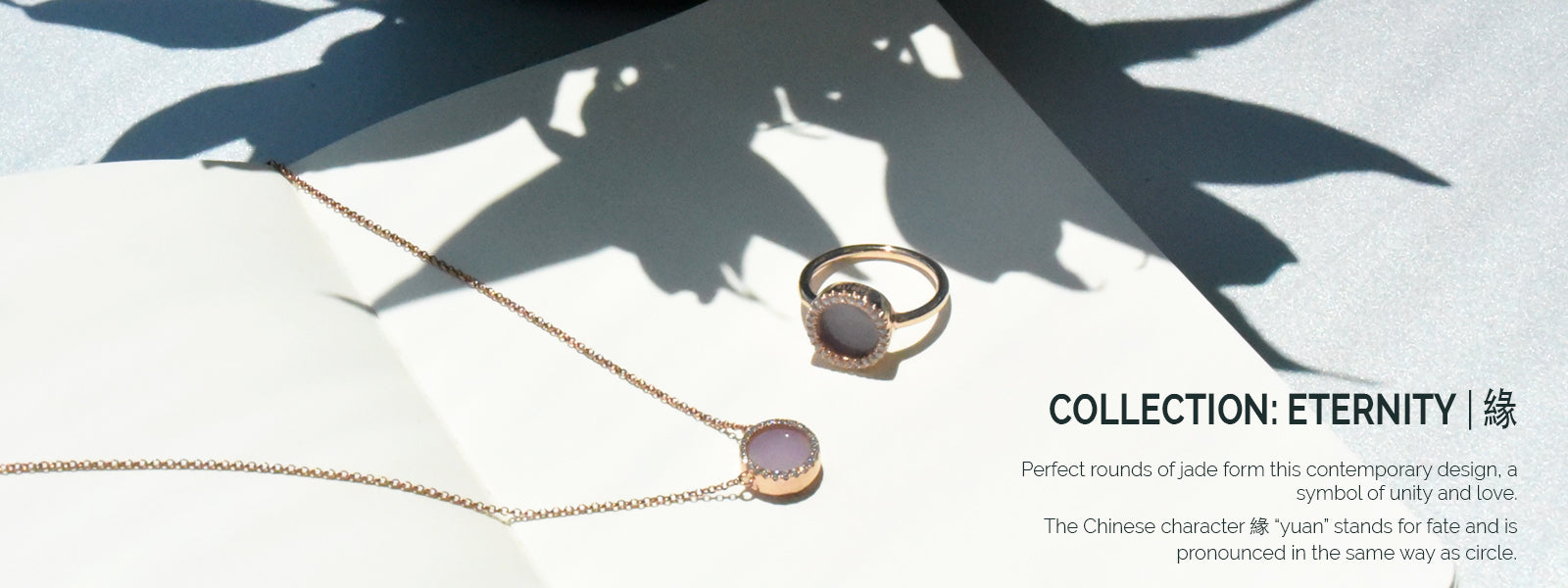 Eternity collection: lavender jade jewelry necklace and ring in modern minimal style