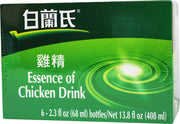 [Brand's] Essence of Chicken Drink (68 ml X 6 Bottles) | 白兰氏鸡精 68 ml X 6瓶