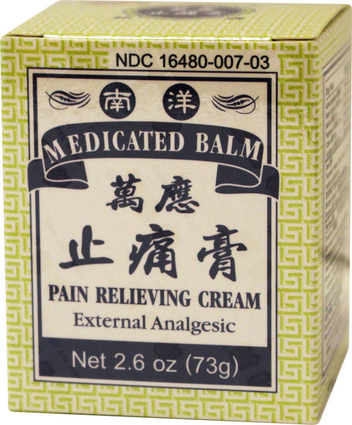 Pain Relieving Cream (2.6oz) | 南洋万应止痛膏