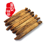 Chinese Red Ginseng (Square) 6 years 1oz | 6年长白山红参(方) 1oz