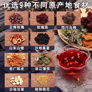 Sweet Sour plum Tea | 酸梅汤