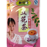 Five Flowers Herbal Tea | 五花茶