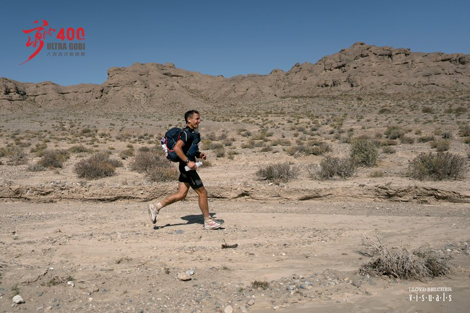 400km, 1 pair of Wigwam socks! Read how Nathan Montagu tackled the Ultra Gobi ultra marathon.