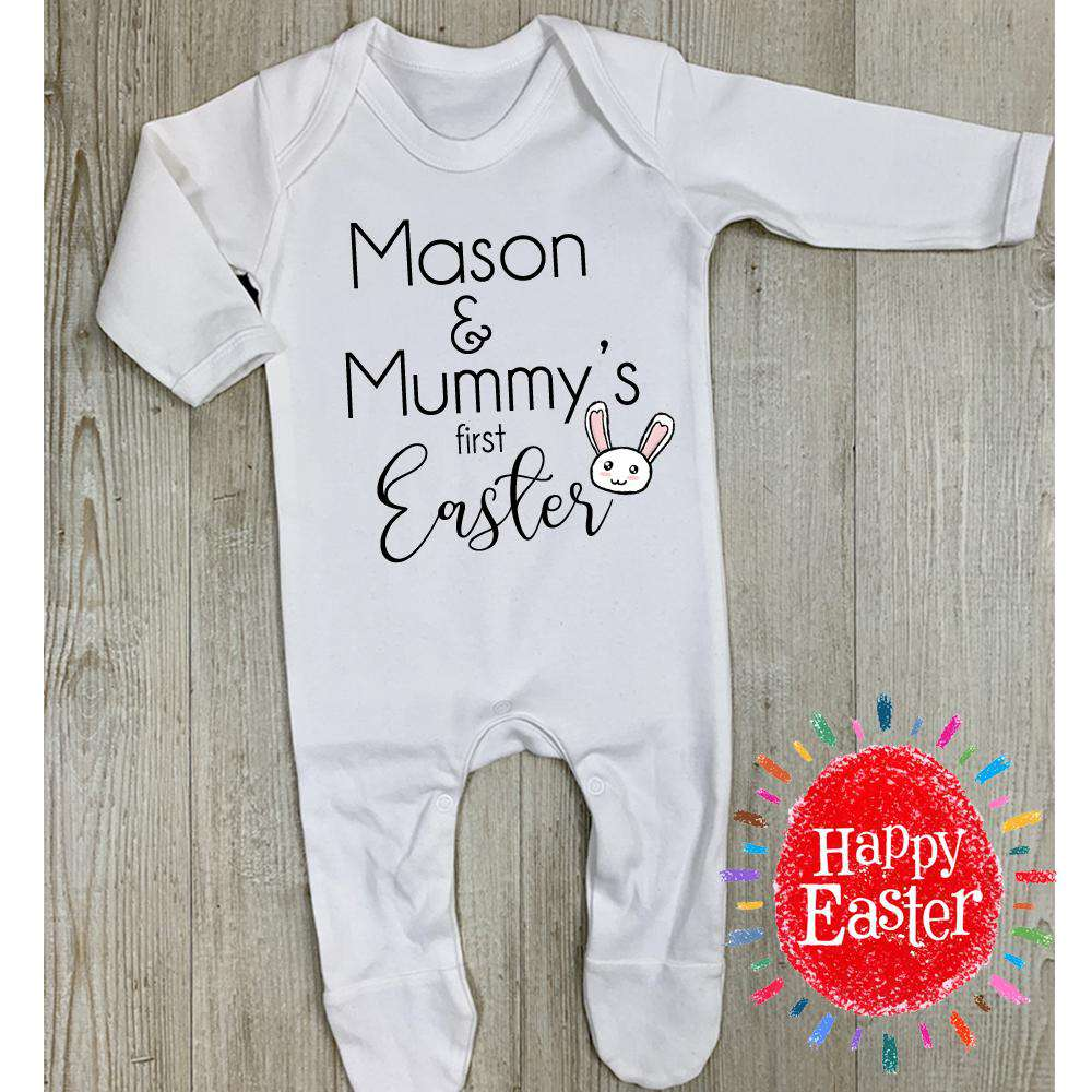 Personalised Kid & Mummy First Easter Romper (MRK X)