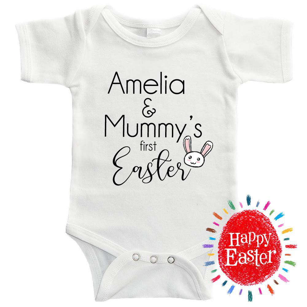 Personalised Kid & Mummy First Easter Bodysuit (MRK X)