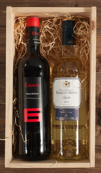 Spanish Wine 2 Bottle Gift Set in a Wooden Box
