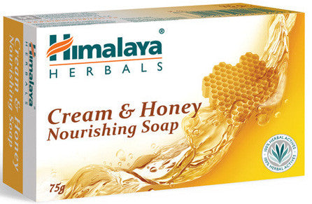 Nourishing Cream & Honey - Divine Yoga Shop