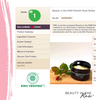 Environmental Working Group EWG scores Rebirth Body Butter by BEAUTY IN THE Raw a 1 which is the safest rating
