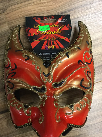 Venetian Decorative Mask-Adult