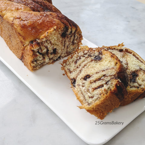 Nutella Chocolate Loaf