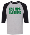 Kiss Me I'm Drunk   awesomethreadz