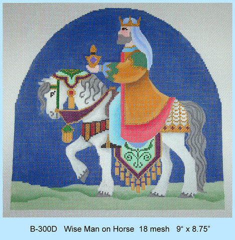 Nativity Wise Man on Horse